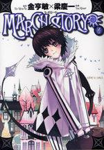 March Story 2 Manga