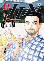 Jin 13 Manga
