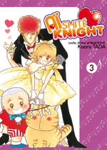 Aishite Knight - Lucile, Amour et Rock'n Roll 3 Manga