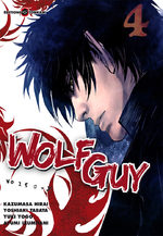 Wolf Guy 4