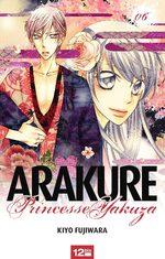 couverture, jaquette Arakure Princesse Yakuza 6