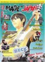Made in Japan / Japan Mag 12 Magazine