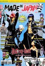 Made in Japan / Japan Mag 11 Magazine