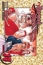 Kenshin le Vagabond 14