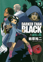 Darker than Black 3 Manga
