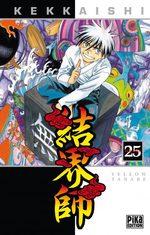 Kekkaishi 25