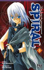 Spiral T.3 Manga