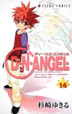 D.N.Angel. 14 Manga