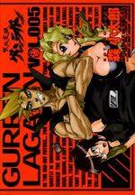 Gurren Lagann 5 Manga