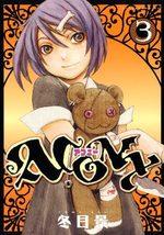 Acony 3 Manga