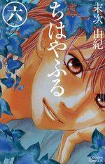 Chihayafuru 6 Manga