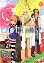 Cloth Road 9 Manga