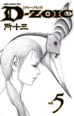 D-zoic 5 Manga