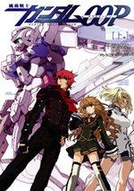 Kidou Senshi Gundam 00P 1 Roman