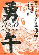 Yugo the Negotiator - Philippine Oda-Hen 2 Manga