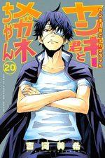 Drôles de Racailles 20 Manga