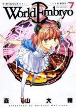 World Embryo 7 Manga