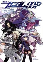 Kidou Senshi Gundam 00P 2 Roman
