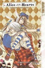couverture, jaquette Alice au Royaume de Coeur Américaine 1