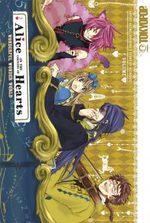 couverture, jaquette Alice au Royaume de Coeur Américaine 3
