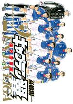 Captain Tsubasa en Liga 2 Manga