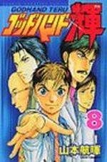 God Hand Teru 8 Manga