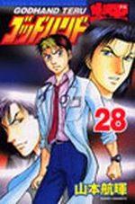 God Hand Teru 28 Manga
