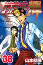 God Hand Teru 38 Manga