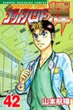 God Hand Teru 42 Manga