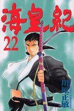 Kaiôki 22