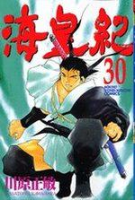 Kaiôki 30