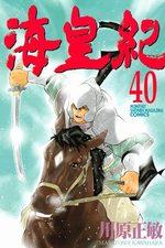 Kaiôki 40