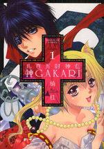 Yaoyorozu Tôshinden Kami Gakari 1 Manga