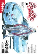 Carrera 18