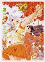 99 - NINETYNINE 2 Manga