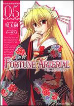 Fortune Arterial 5