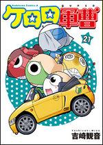Sergent Keroro 21 Manga