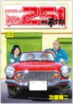 Restore Garage 251 33 Manga