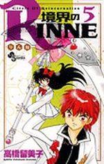 Rinne 5 Manga