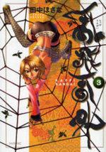 Rappi Rangai 3 Manga