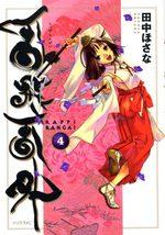 Rappi Rangai 4 Manga
