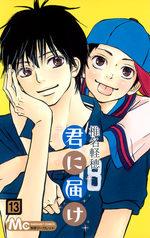 Sawako 13 Manga