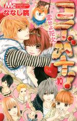 Koibana ! L'Amour Malgré Tout 10 Manga