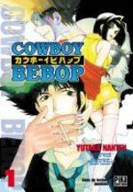 Cowboy Bebop 1 Manga