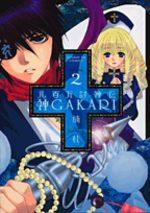 Yaoyorozu Tôshinden Kami Gakari 2 Manga