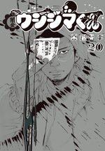 Ushijima 20