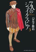 7 Shakespeares 3 Manga