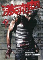 Over Bleed 2 Manga