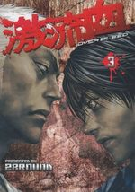 Over Bleed 3 Manga