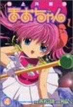 Rikujou Bouei-tai Mao-chan 4 Manga